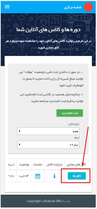 پورتال دانشپذیران - کلاس های آنلاین